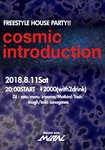 20180811 cosmic introduction.jpg